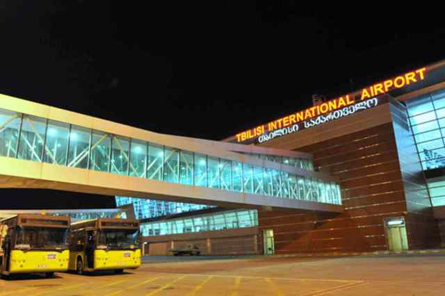 TMS MÜHENDİSLİK TBILISI INTERNATIONAL AIRPORT